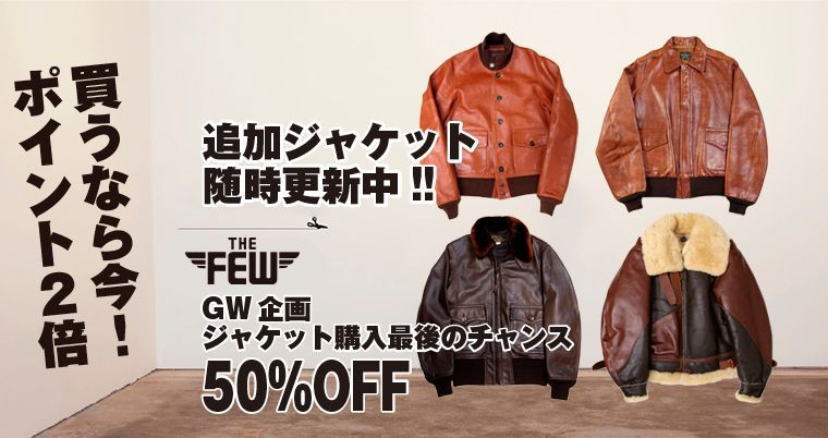 THE FEW フライトジャケットフェア
