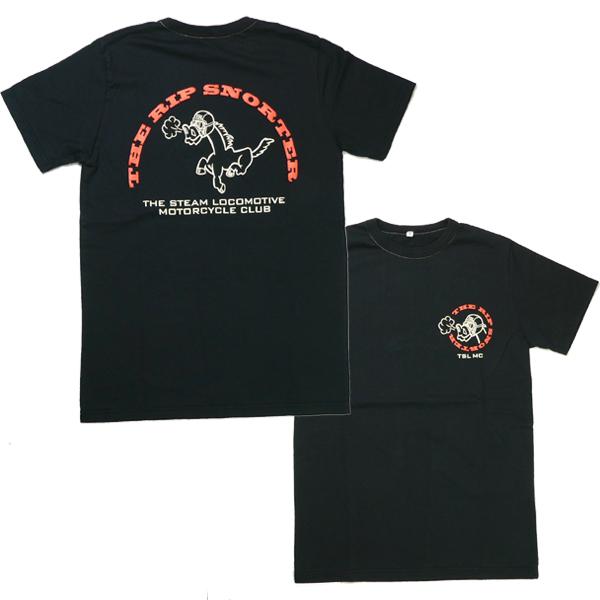 TSL キャラクター Tシャツ