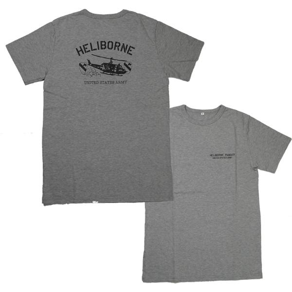 TSL Heriborne Ranger TYPE 003 Tシャツ